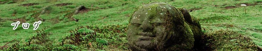 仏教美術買取買取専門 翠山堂美術のブログ